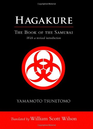 Book Requests Hagaku10