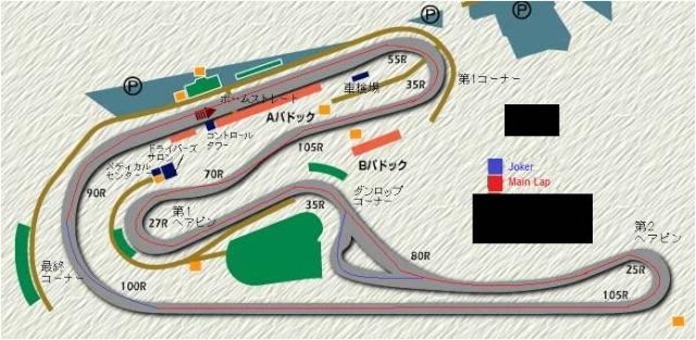 TORA Rallycross Championship - Guaging Interest Tsukub10
