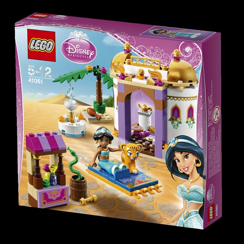 Lego Disney Alladi10
