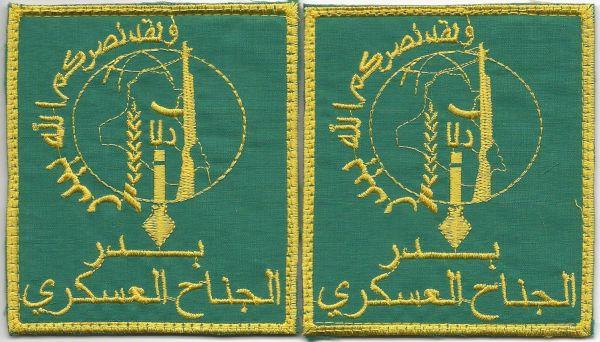 Peace Brigades and Brigades of the Popular Defense patches Badr_o10