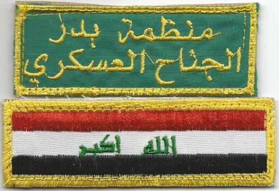 Peace Brigades and Brigades of the Popular Defense patches Badr_o11