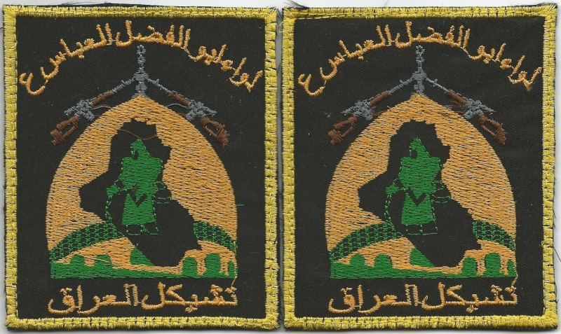 Peace Brigades and Brigades of the Popular Defense patches Bde_ab10