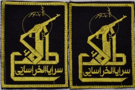 Peace Brigades and Brigades of the Popular Defense patches Bde_al10