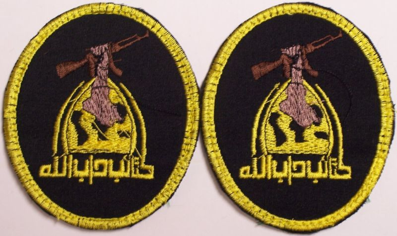 Peace Brigades and Brigades of the Popular Defense patches Bn_hez10