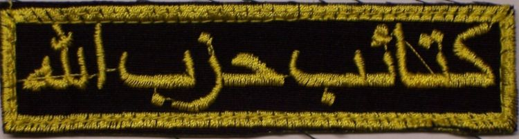 Peace Brigades and Brigades of the Popular Defense patches Bn_hez11
