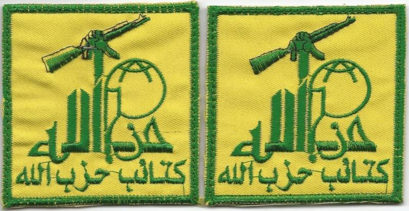 Peace Brigades and Brigades of the Popular Defense patches Hezbol10