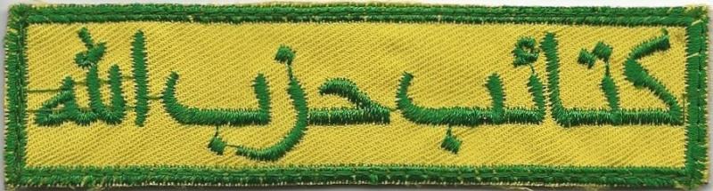 Peace Brigades and Brigades of the Popular Defense patches Hezbol11