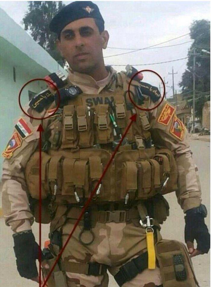 Peace Brigades and Brigades of the Popular Defense patches Mahdi_12