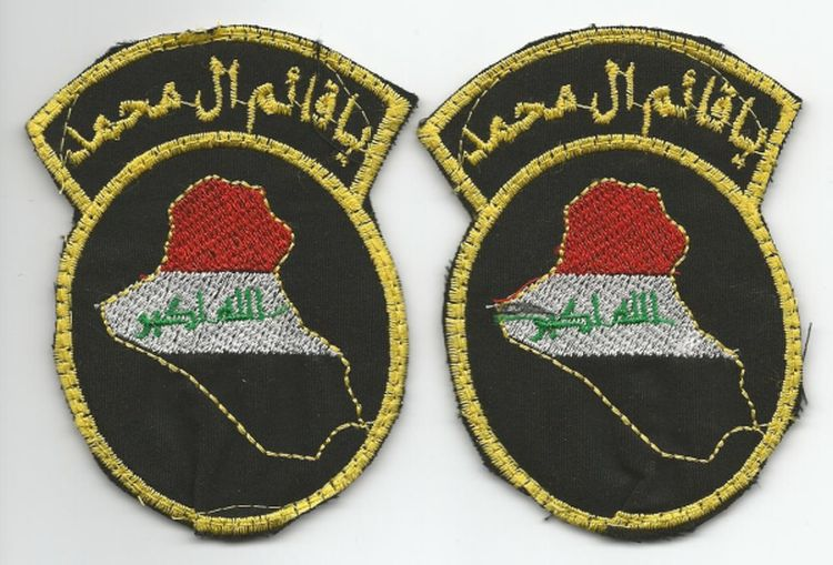 Peace Brigades and Brigades of the Popular Defense patches Peace_10
