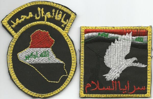 Peace Brigades and Brigades of the Popular Defense patches Peace_12