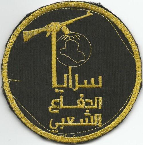 Peace Brigades and Brigades of the Popular Defense patches Pop_de10