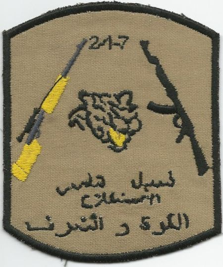 2nd Battalion, 1st Brigade, 7th Division of the Iraqi Army Scout Sniper Platoon Scout_10