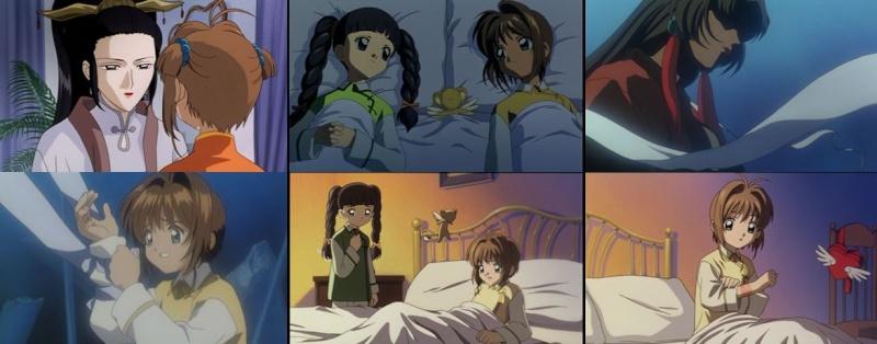 Sakura, chasseuse de cartes [1999 et 2000] [F. Anim] 1217