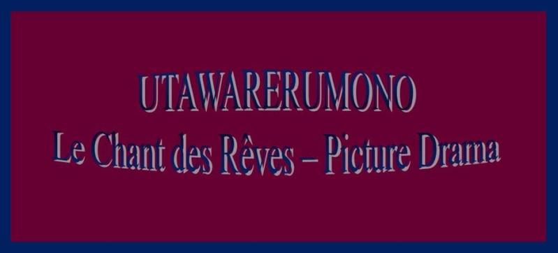 Utawarerumono - Le Chant des Rêves - Picture Drama [2009] [OAV] Logo_115