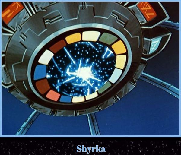 Ulysse 31 [1981] [S.Anim] Shyrka10