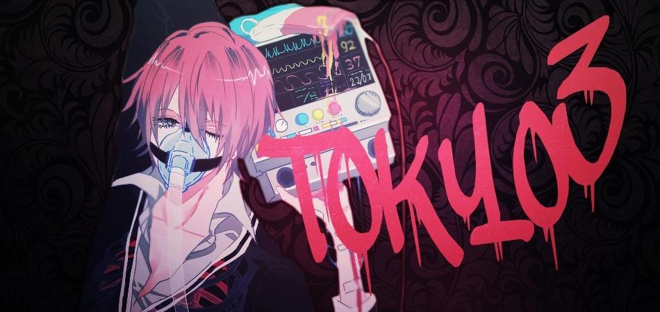 Tenshi vs Akuma - Página 4 Tokyo10