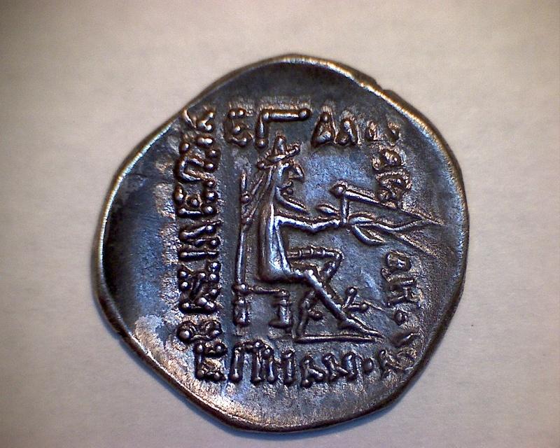 Drachme de Mithridates II Revers27