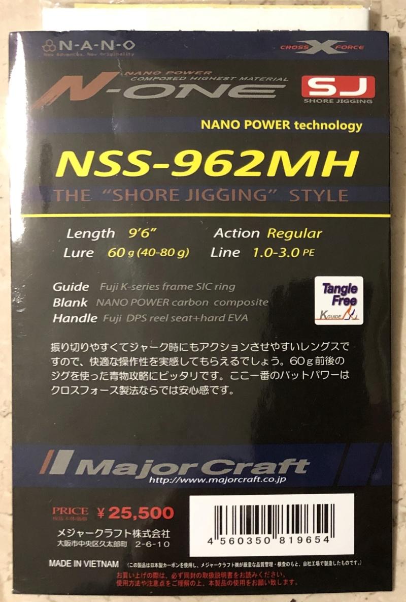 [VENDO] [USATA POCHISSIMO] [Shore Jigging] Major Craft N-One NSS-962MH Cartel10