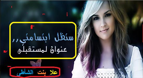 منتديات سيدتي العربية Oqf3ba11