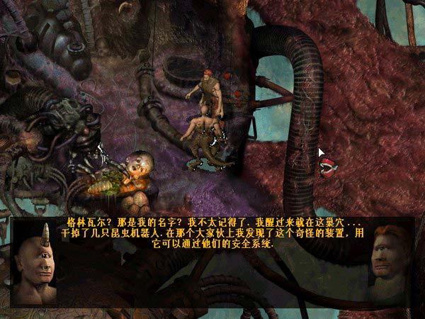 Hospício Sanatório PC GAME 20124210