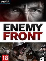 Front inimigo 20145210