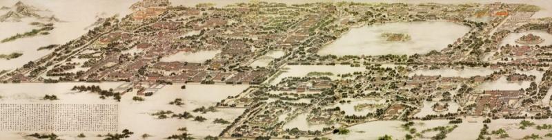 La destruction et le sac du Palais d'été de Pékin (1860) 001ec910