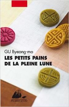 GU Byeong-mo - Les petits pains de la pleine lune Pains10