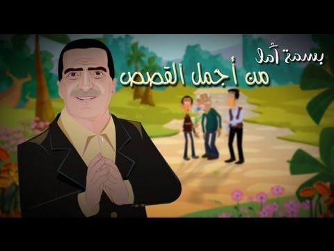 عمرو خالد هو ذاته المسيح الدجال الواردة صورته على حجر النقش العجيب !! Duoa_310