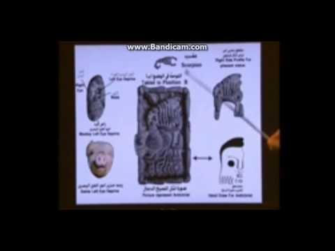 عمرو خالد هو ذاته المسيح الدجال الواردة صورته على حجر النقش العجيب !! Ooi_oa10