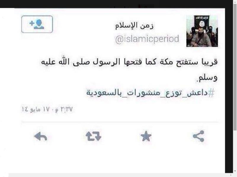 داعش تتوعد بغزو مكة المكرمة ( هلموا إلى مصارعكم يا جيش الخسف ) .. Oooo_o10