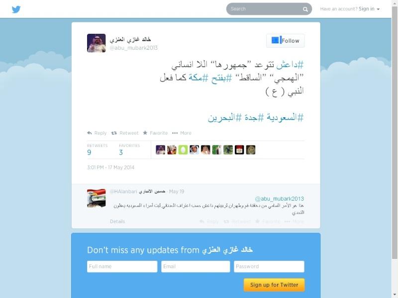 داعش تتوعد بغزو مكة المكرمة ( هلموا إلى مصارعكم يا جيش الخسف ) .. Oooo_o11