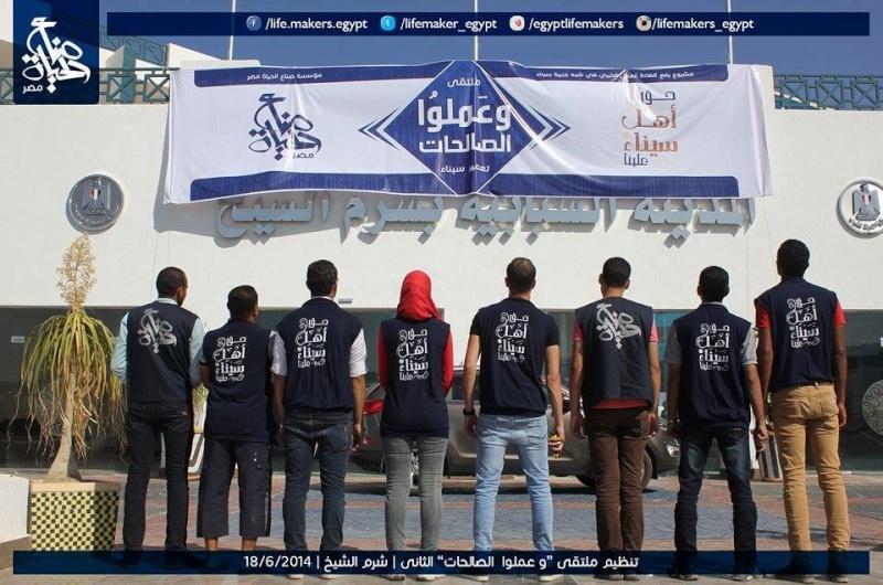 هزلت يا مخابرات وأمن دولة مصر( صناع الحياة الماسون الإسرائيليين الإخوان ) يرفعون علمهم فوق منشئات الدولة