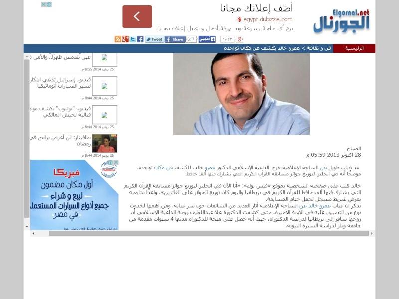 خطة الأربع 4 سنوات لحكم مصر !!  Ouooou11