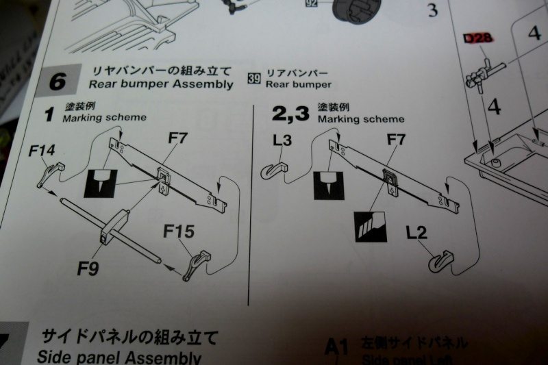 "Kübelwagen Type 82 ""DAK"" Hasegawa 1/24 (terminée) 11090013"