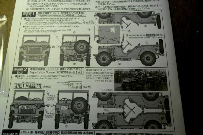 Bantam 1/24 Asuka (terminée) - Page 5 Notice17