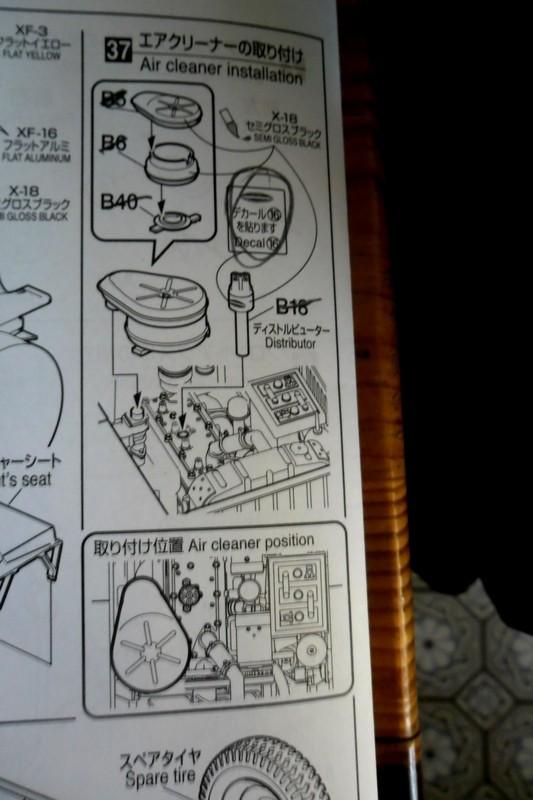 Bantam 1/24 Asuka (terminée) - Page 3 Sam_2419
