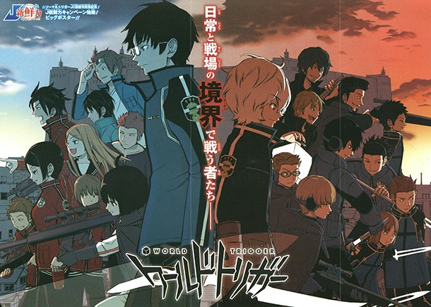 [MANGA/ANIME] World Trigger World-10