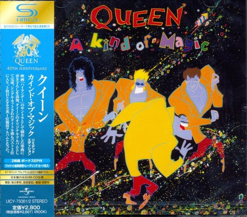 Queen - A Kind Of Magic (1986) [Japan] A_kind10