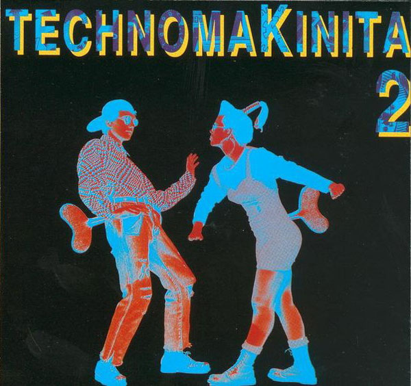 Technomakinita Vol.2 Techno12