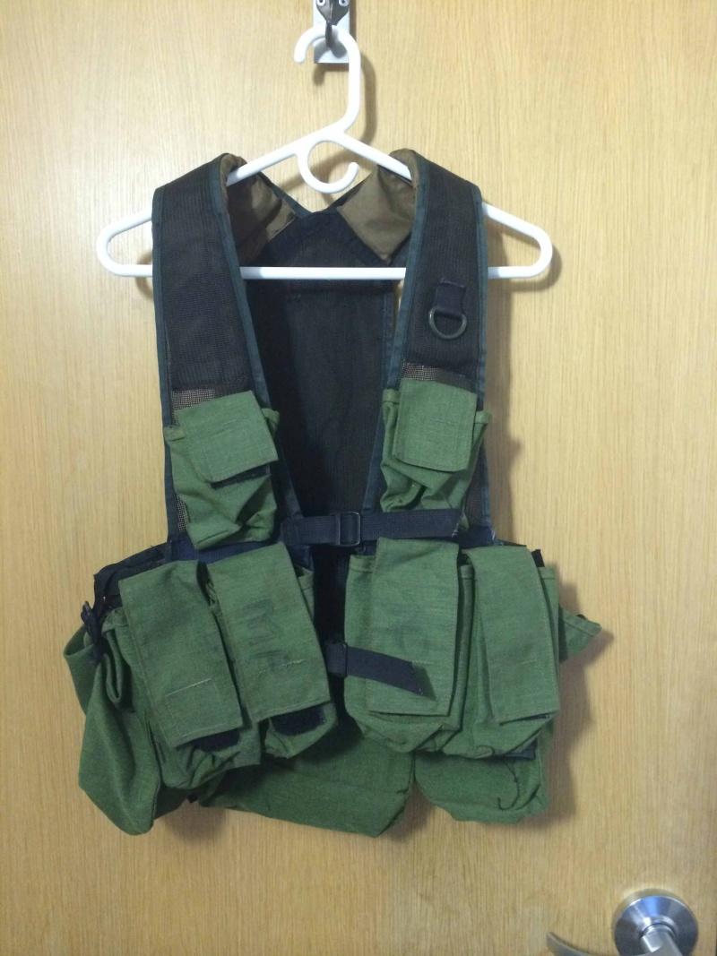Bophuthatswana SWATF Vest?? Front10