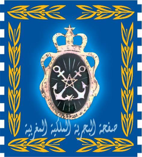 Marine - La Marine Royale sur Facebook Marine17