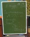 """Сентябрь 2014 года в Молодежном центре """"Горизонт"""" Img_2111"""