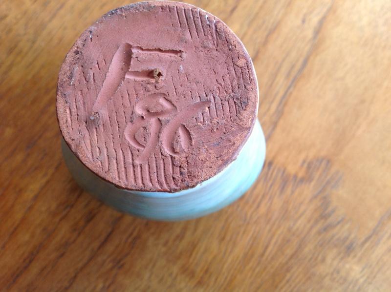 Cog eyed owl vase/moneybox 2014-159