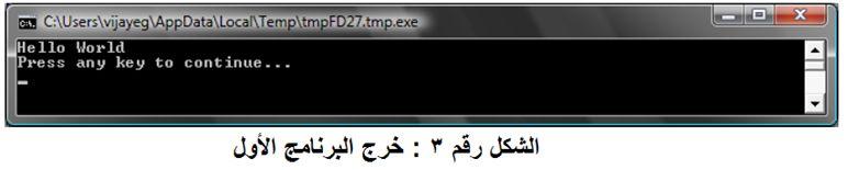 المدخل للبرمجة باستخدام لغة   Microsoft Small Basicللمبتدئين 411