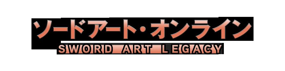 Sword Art Legacy Zz12