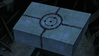 Descripción de Zona (Guardia Uchiha y Sus Secretos) 320px-10
