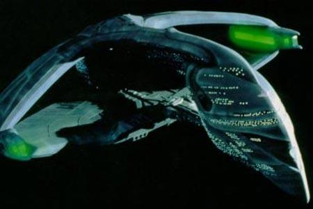 Најубавите Space Ship Romula10