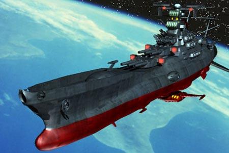 Најубавите Space Ship Spaces10