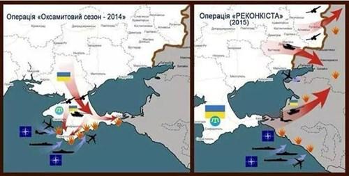 Украина ... ???!!! Ukrain10