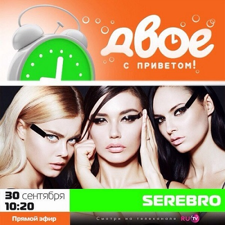 Серебро на радио и ТВ 01043710